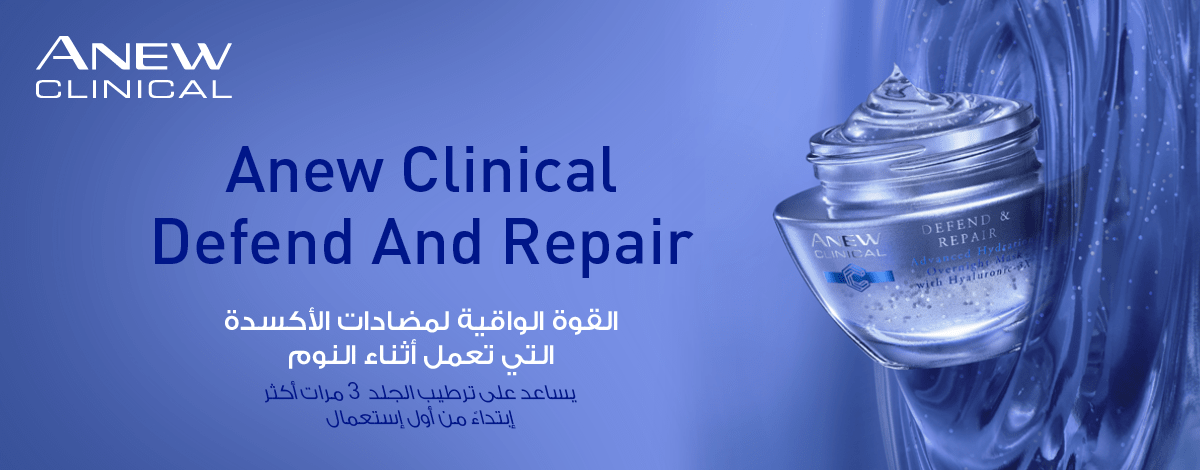Anew Clinical Defend And Repair ar.png